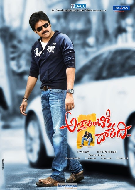 Attarintiki Daredi Latest Posters - Friendsmoo (3)