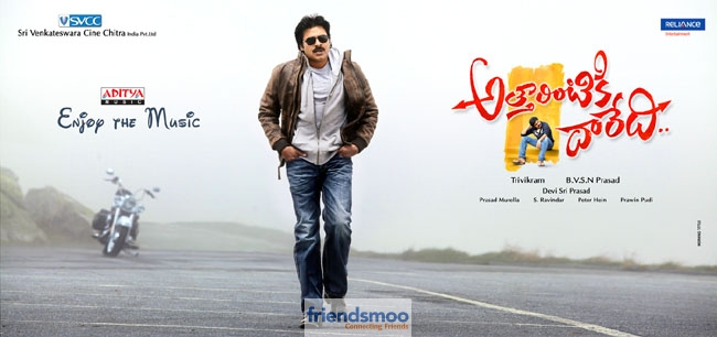 Attarintiki Daredi Latest Posters - Friendsmoo (5)