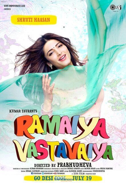 Ramaiya-Vastavaiya-Friendsmoo